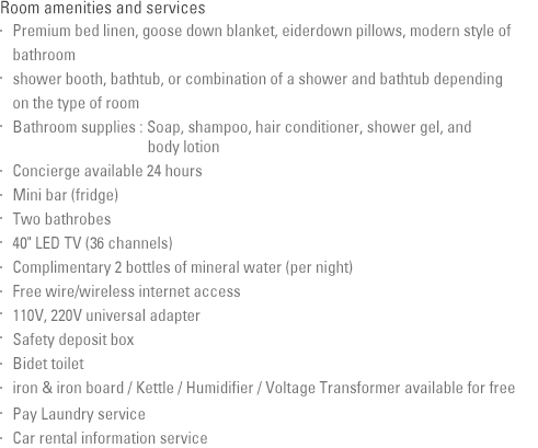 Room amenities and services