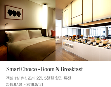 Smart Choice – Room & Breakfast