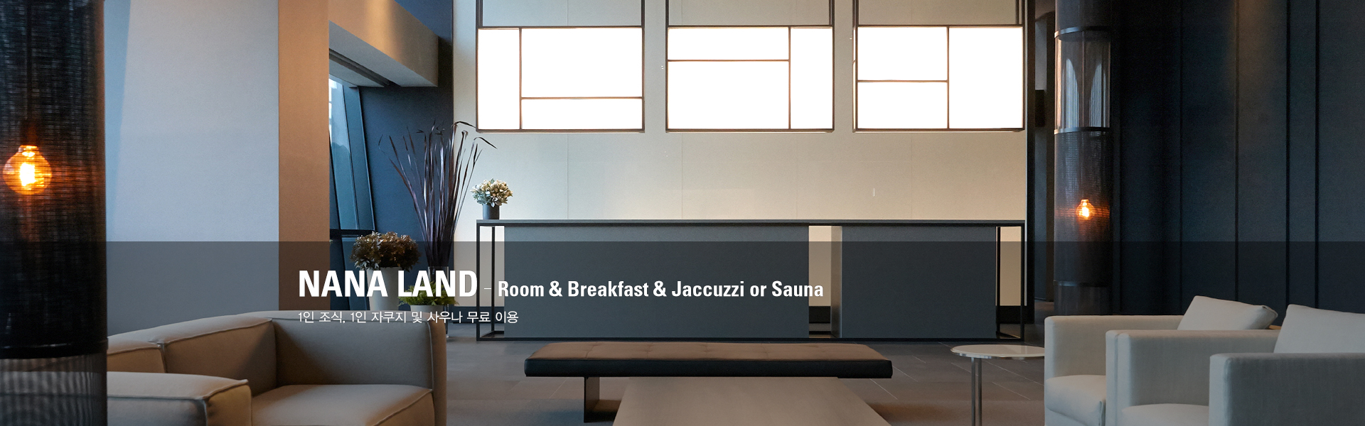 NANA LAND - Room & Breakfast & Jacuzzi or Sauna
