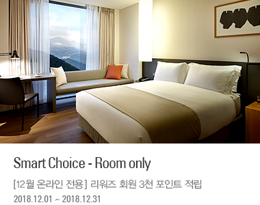 Smart Choice - Room only