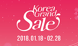 2018 KOREA GRAND SALE (ONLY for Korean)