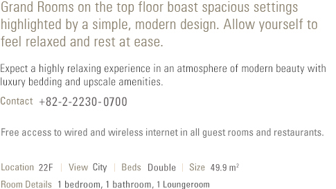 About Grand Room (see below)