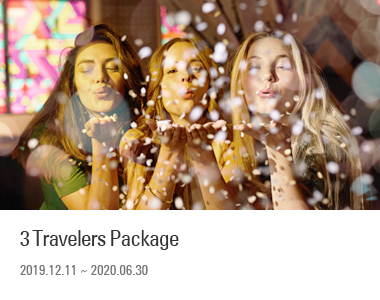 3 Travelers Package